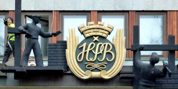 HSB bygger på Årstafälet