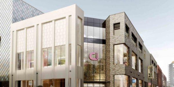 Citycon köper ut NCC ur galleria