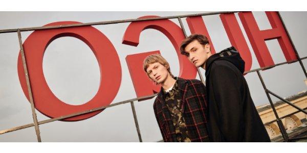 Toppdesigners till Mall of Scandinavia